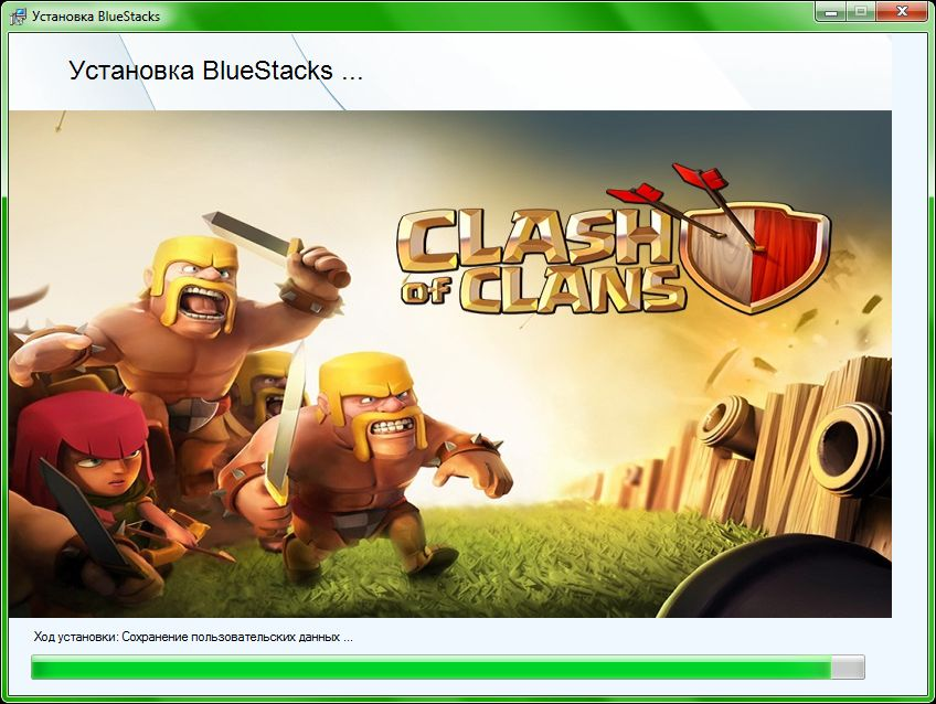 bluestacks установка программы